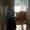 Сдам 1к квартиру ул.Дуси Ковальчук метро Заельцовская #1167735