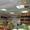Пленочные потолочные обогреватели «ФлексиХИТ» - Изображение #1, Объявление #1226118