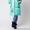 Зимняя верхняя одежда Оптом #1593246