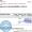 Чеки кассовые,  товарные накладные,  счет-фактуру #1586179