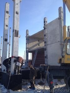 Монтаж железобетонных конструкций. - Изображение #3, Объявление #1259284