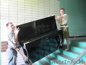 Перевезем пианино,танспорт,грузчики - Изображение #1, Объявление #1322554