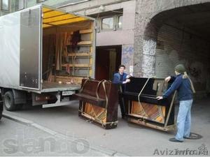 Перевозка пианино заказать - Изображение #2, Объявление #1525383