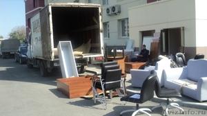 Утилизация мебели транспорт грузчики - Изображение #1, Объявление #1586097