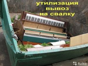 Перевезем пианино,танспорт,грузчики - Изображение #3, Объявление #1322554