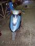 Продам мопед Yamaha Jog,  двигатель 3kg