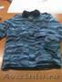 Куртки зимние КМФ