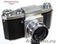 Фотоаппарат Praktica.Kodak. Продам фотоаппараты СССР.Объективы