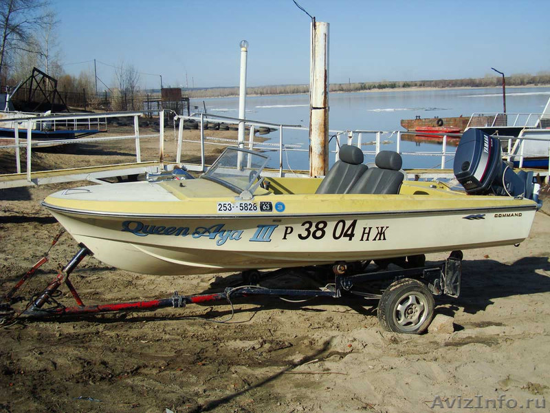 прицепы для лодок новосибирск продажа