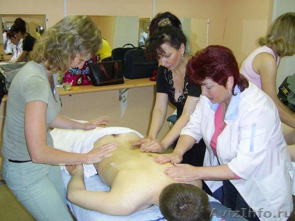 ератически масаж в химки