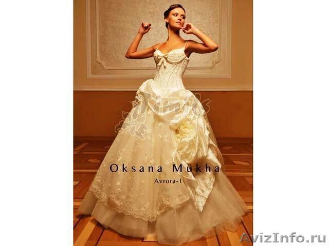 Wedding Saloon :: Свадебные платья купить в Смоленске - Свадебные