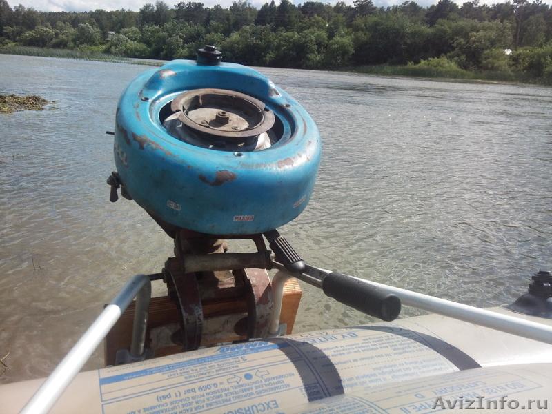стрела лодочного мотора цена