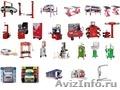 Распродажа шиномонтажного оборудования