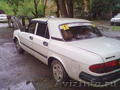 продам автомобиль газ 3110