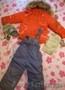 Большой выбор детской одежды!