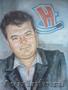 Портрет по фото на заказ от DIMENSION