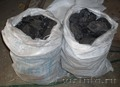 Уголь в мешках Новосибирск. Доставка.