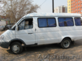 Продам пассажирскую ГАЗель! Яша 89234143221