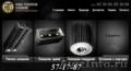 Светодиодные светильники для наружного освещения и освещения помещений. - Изображение #2, Объявление #637324