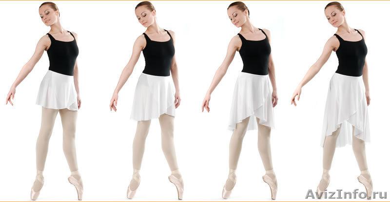 Балетные юбки