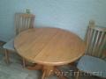Продам круглый кухонный стол EDT- 42 - Изображение #2, Объявление #643211