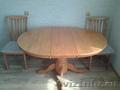 Продам круглый кухонный стол EDT- 42