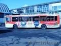 Продажа автобусов ЛиАЗ,   52 56 36.торг , Объявление #679564