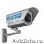 установка видеонаблюдения;  спутникового тв;  WI-FI.