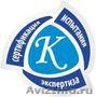 Центр сертификации продукции и услуг (НЦСПУ)