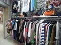 продам магазин женской одежды и аксессуаров