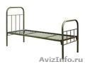 кровати для пансионата, кровати армейские, кровати для лагеря - Изображение #6, Объявление #905279