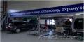 Автоцентр  «Автоконцепт». Профессиональный кузовной ремонт в Новосибирске