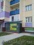 Сдам в аренду коммерческое помещение  41 кв. м. в  Первомайском районе