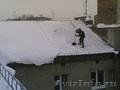 Очистка крыш от снега. Очистка крыши от сосулек. Чистка снега с крыш