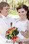 Свадебный фотограф Чубаров Антон - Изображение #2, Объявление #984137