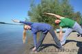 Школа традиционной йоги