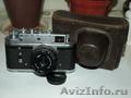 Зоркий-4 фотоаппарат