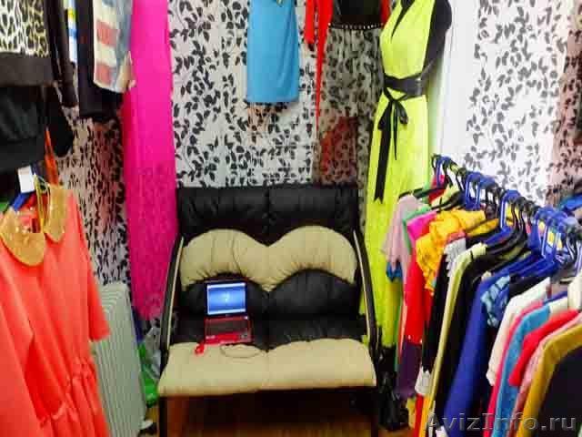 Дешевая Молодежная Одежда Интернет Магазин Доставка