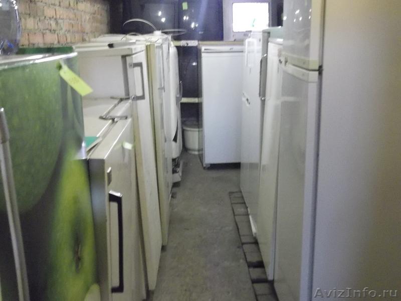 Холодильники в новосибирске