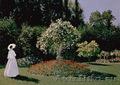 Репродукции картин великих мастеров живописи, Объявление #1007400