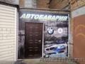 Продам авто магазин по продаже запчастей на европейские автомобили.