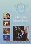 Диски с концертами ансамбля им. И. Моисеева - Изображение #4, Объявление #1036939