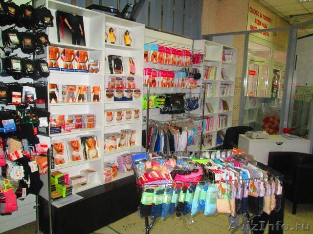Магазин Одежды Новосибирск