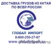 Мебельные туры  из  Новосибирска в Китай