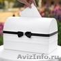 Аксессуары и атрибуты для свадьбы - Изображение #2, Объявление #1084543