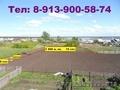 Купить участок в Ордынском районе,  Новосибирске,  области. Продам.