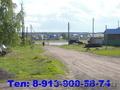 Купить участок в Ордынском районе, Новосибирске, области. Продам. - Изображение #3, Объявление #1120487