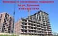 Купить квартиры от застройщика,  подрядчика в Кировском районе (ул. Тульская)