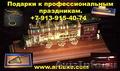Купить подарки к профессиональным праздникам в Новосибирске,  картины из камня