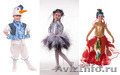 Карнавальные, новогодние костюмы - Изображение #3, Объявление #1183758